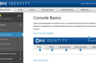 Централизованная аутентификация и управление файлами в решениях от One Identity — анонс вебинара / Блог компании Gals Software / Хабр