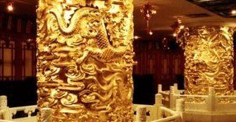 Якут Алмаз Золото: купить в рассрочку без комиссии и переплат