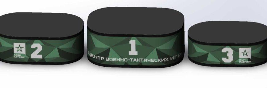 Купить Пьедесталы почета для награждения от производителя с доставкой Москва, Екатеринбург, Казань