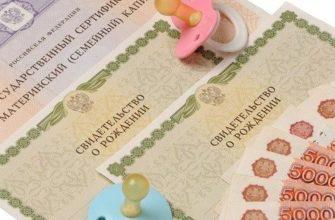 Региональный материнский семейный капитал в размере 100 тысяч рублей: при каких условиях и кому выдается