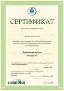 Банковский сертификат — это важный документ. Что такое банковские сертификаты: сберегательные, подарочные, проценты
