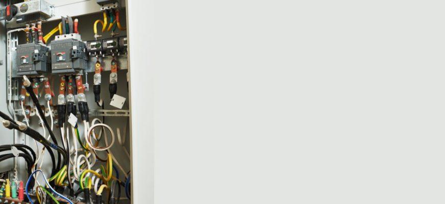 Аттестация по электробезопасности в Ростехнадзоре на группу допуска - Обучение по электробезопасности в Москве |  Очно и дистанционно