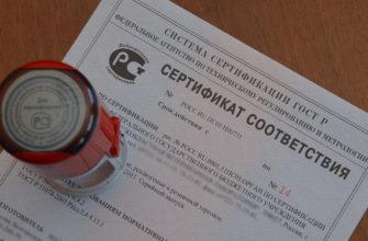 Сертификаты - купить по цене  р. в Москве на заказ от компании Мир Дверей