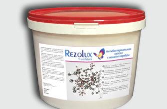 Краска в/д для медицинских и детских учреждений NanoSilver (НаноСильвер) Rezolux  база С (12 кг) купить в Москве по отличной цене   Интернет магазин