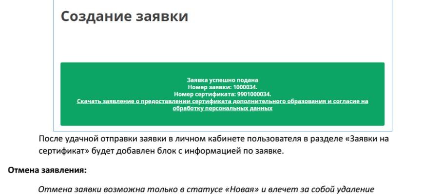 Для чего нужен сертификат ISO 9001 | SGS Россия