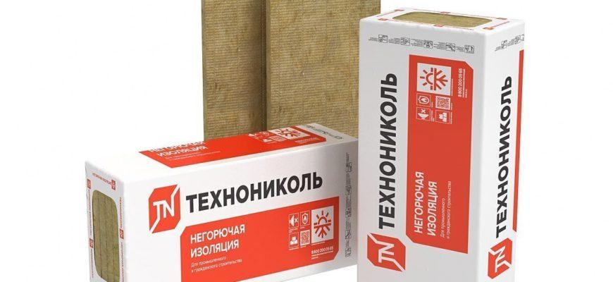 Документы - Плита минераловатная ТЕХНОНИКОЛЬ Технолайт Экстра 1200х600х120 мм купить в ТехноНИКОЛЬ в Омске, отзывы, характеристики, цена
