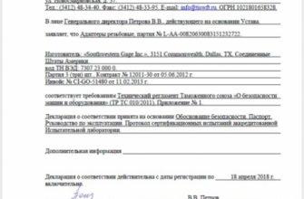 Сертификация косметической продукции в Ростове-на-Дону - какие документы необходимы на косметику?