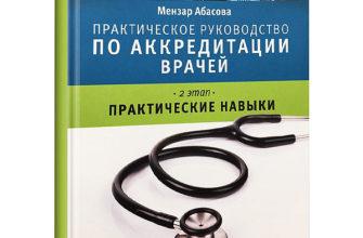 10 вопросов: как работодателю контролировать вакцинацию - новости Право.ру