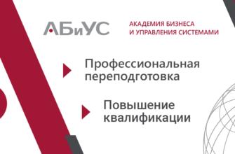 Как будет работать ковид-сертификат ЕС и смогут ли его получить россияне