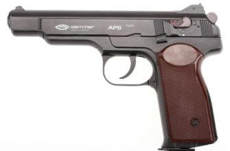 Купить Пистолет пневматический Gletcher APS NBB - цена в Москве