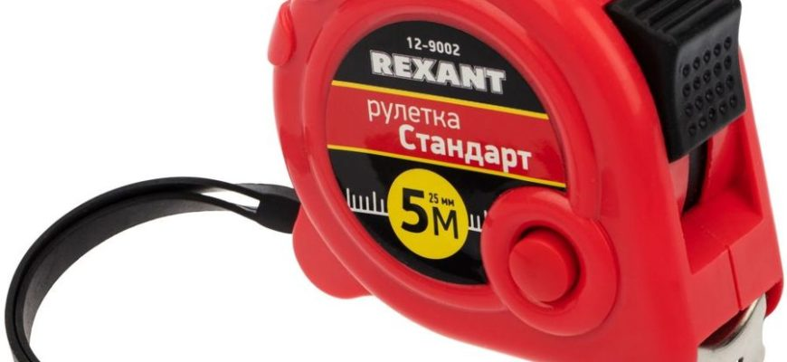 Инструкция, руководство по эксплуатации для рулетка REXANT 12-9002 (1401749) - скачать в интернет-магазине Ситилинк - Омск