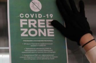 Где найти сертификат о вакцинации от COVID-19 на Госуслугах? И как его распечатать?