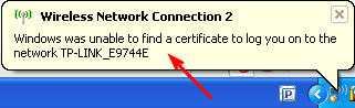 Последний сертификат цепи не является доверенным корневым сертификатом   СБИС Помощь