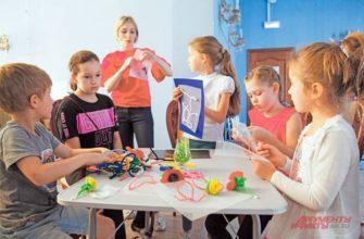 ГБУДО г. Москвы «Детская музыкальная школа имени К.В. Молчанова»: Платные образовательные услуги