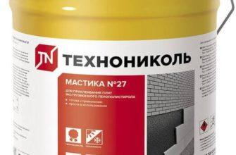 Мастика КН-2 купить в Москве по выгодный цене от компании ЕЦГМ