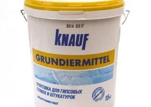 Грунтовка полимерная Knauf Грундирмиттель 15кг - купить по цене от 1 852 рублей за упаковку в Москве |
