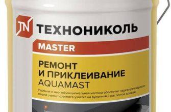 Кровельные проходки Master Flash: купить в Москве и СПб, цены на «Мастер Флеш» для дымохода в компании «Эталон»