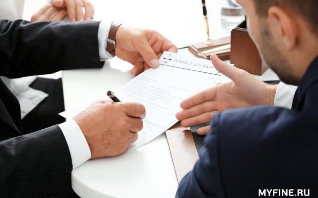Кенгурятник запрещен или нет 2021 - Твой юрист