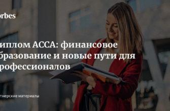 Получить сертификат русского языка в Москве: стоимость недорого 2021 г.