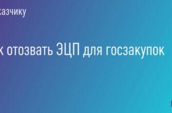 Электронные подписи отКонтура можно обновить онлайн — СКБ Контур