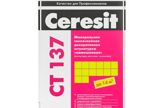 Сухие строительные смеси Основит - купить сухие смеси от производителя