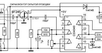 Е121 ДЯТЕЛ - сигнализатор скрытой проводки купить в Москве
