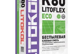 Документы - Клей плиточный для внутренних работ Ceresit CM 9 25 кг купить в ТехноНИКОЛЬ в Ростове-на-Дону, отзывы, характеристики, цена