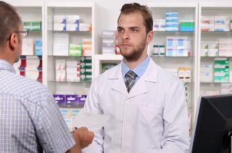 Декларация соответствия на лекарство / Росстандарт   rosstandart.su