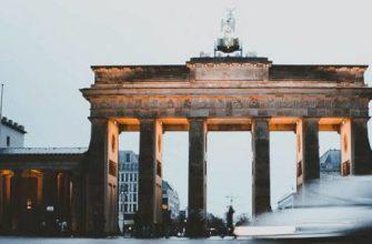 Как поступить в аспирантуру в Германии, а потом устроиться там на работу