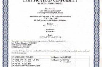 Европейский сертификат CE в Cибири |