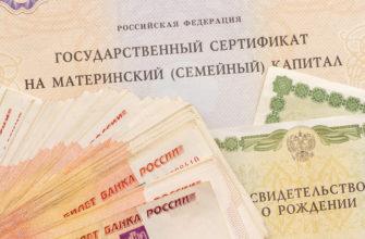 Земельный сертификат  Акты, образцы, формы, договоры   Консультант Плюс