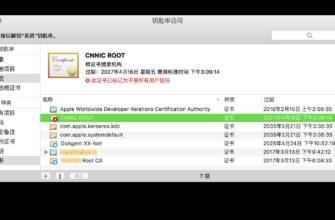 Несколько сертификатов, связанных с iOS-разработчиками - Русские Блоги