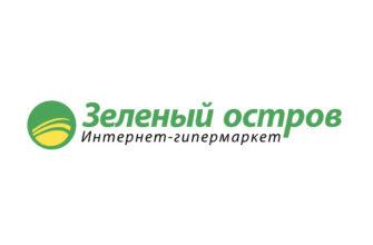 Домостроительный комбинат - Сертификат новосёла