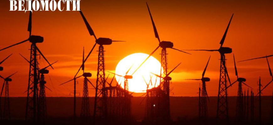 ГОСТ Р 58289-2018: Оценка соответствия. Правила сертификации электрической энергии