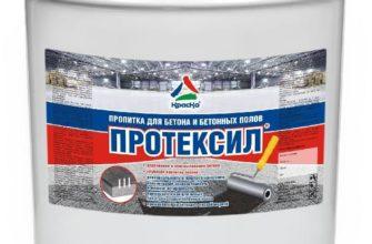 Протексил — пропитка для бетонного пола (ведро), 20 л купить в Москве в интернет-магазине оптом и в розницу - цена, фото, описание - Строймашсервис-Мск
