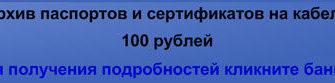 Купить силовой кабель в Москве от производителя Москабельмет