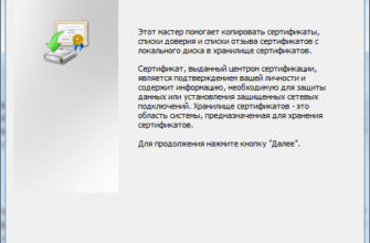 Сертификаты ФСС ЭЛН 1С