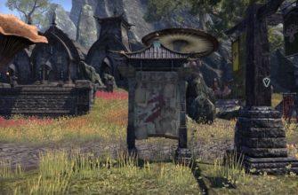 Сертификат зачарователя | The Elder Scrolls Wiki | Fandom