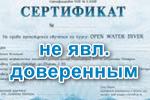 Где найти сертификат ЭЦП на компьютере, установка электронной цифровой подписи