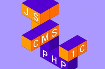 Курсы веб-программирования: JavaScript, PHP, MySQL и др. в Специалисте