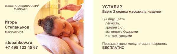 Сертификат подарок в самый раз (Юлия Удачная) / Стихи.ру