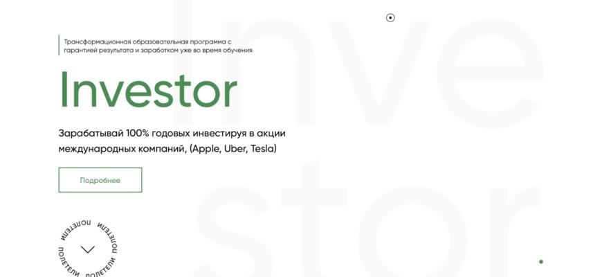 Обзор сети Cosmos и токена ATOM - HUB - новости компаний и мнения сообщества на ForkLog