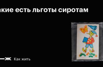 Портал Правительства Амурской области | Амурские дети-сироты теперь смогут воспользоваться правом на «жилищный» сертификат с 23 лет: губернатор подписал Порядок, по которому возраст получения меры поддержки снижен на два года