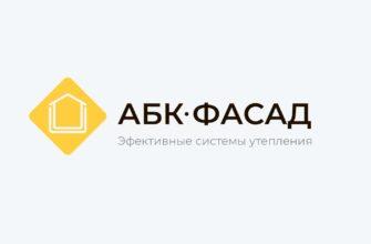 Купить Грунтовка Ceresit CT16, 10 л в Екатеринбурге, цены, Строительный двор