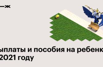 На отдых: где и как быстро оформить медсправки для детей / Новости города / Сайт Москвы
