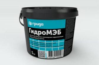 Мастика ГидроМЭБ Акрил 5 кг - купить в интернет магазине Best construction