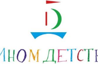 Школьная информатика в информационно-цифровом обществе