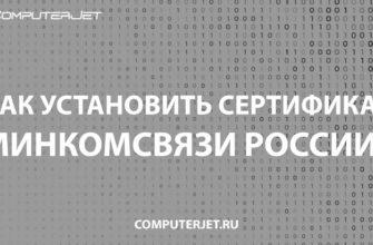 Сбербанк-АСТ - Электронная торговая площадка  [#WEB2]