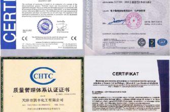 сертификат соответствия - Перевод на английский - примеры русский   Reverso Context