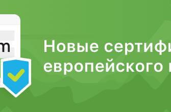 SSL Certificates, Certification Authority - Certum by Asseco